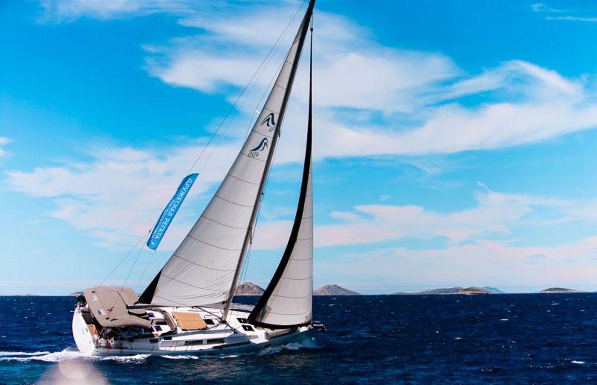 https://media.insailing.com/boat/beneteau-2/image_1563964616087.jpg