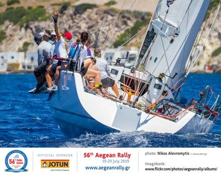 https://media.insailing.com/event/aegean-rally-2020/image_1574694159394.jpg