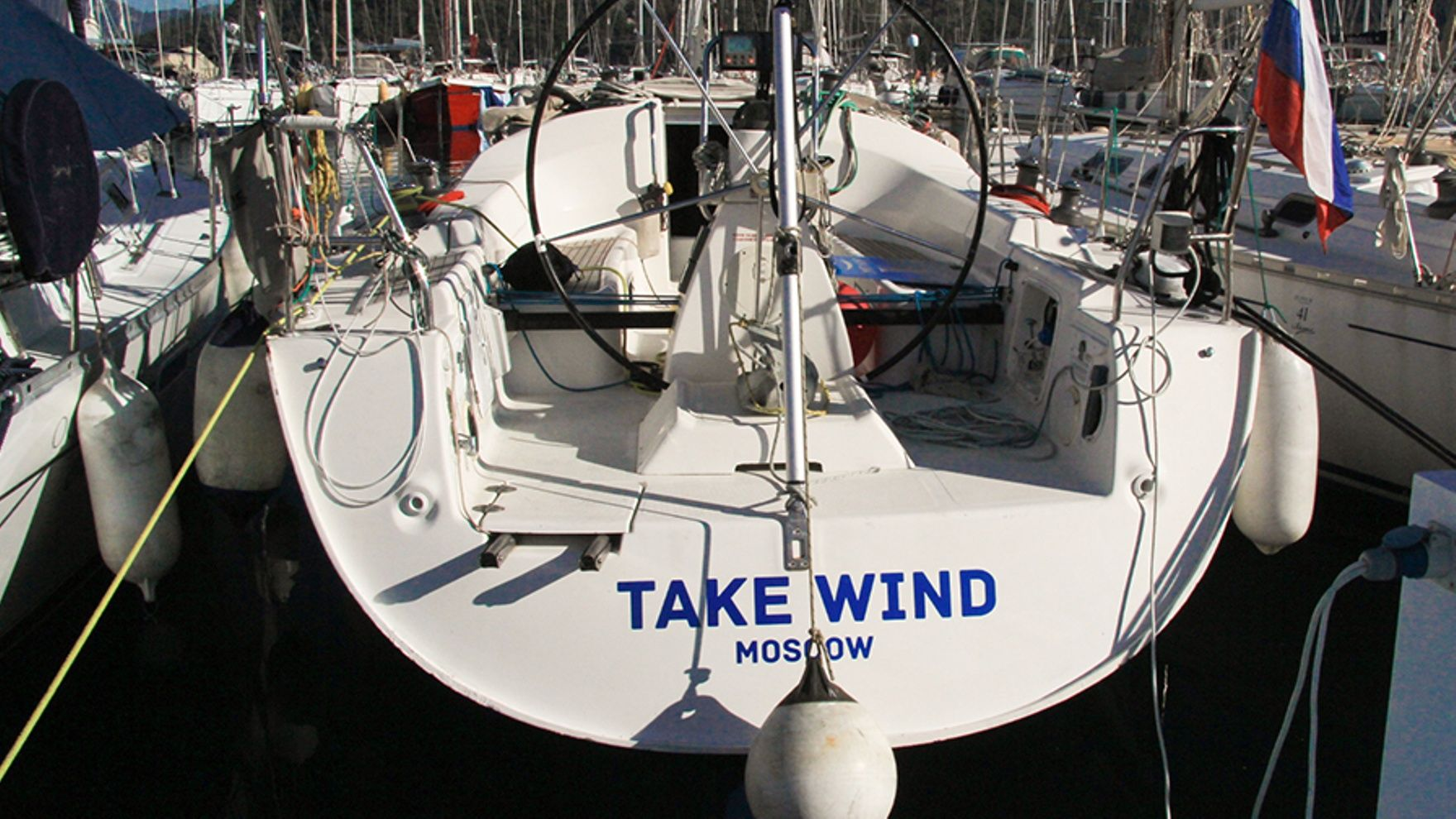 Обучение IYT Bareboat Skipper в Турции