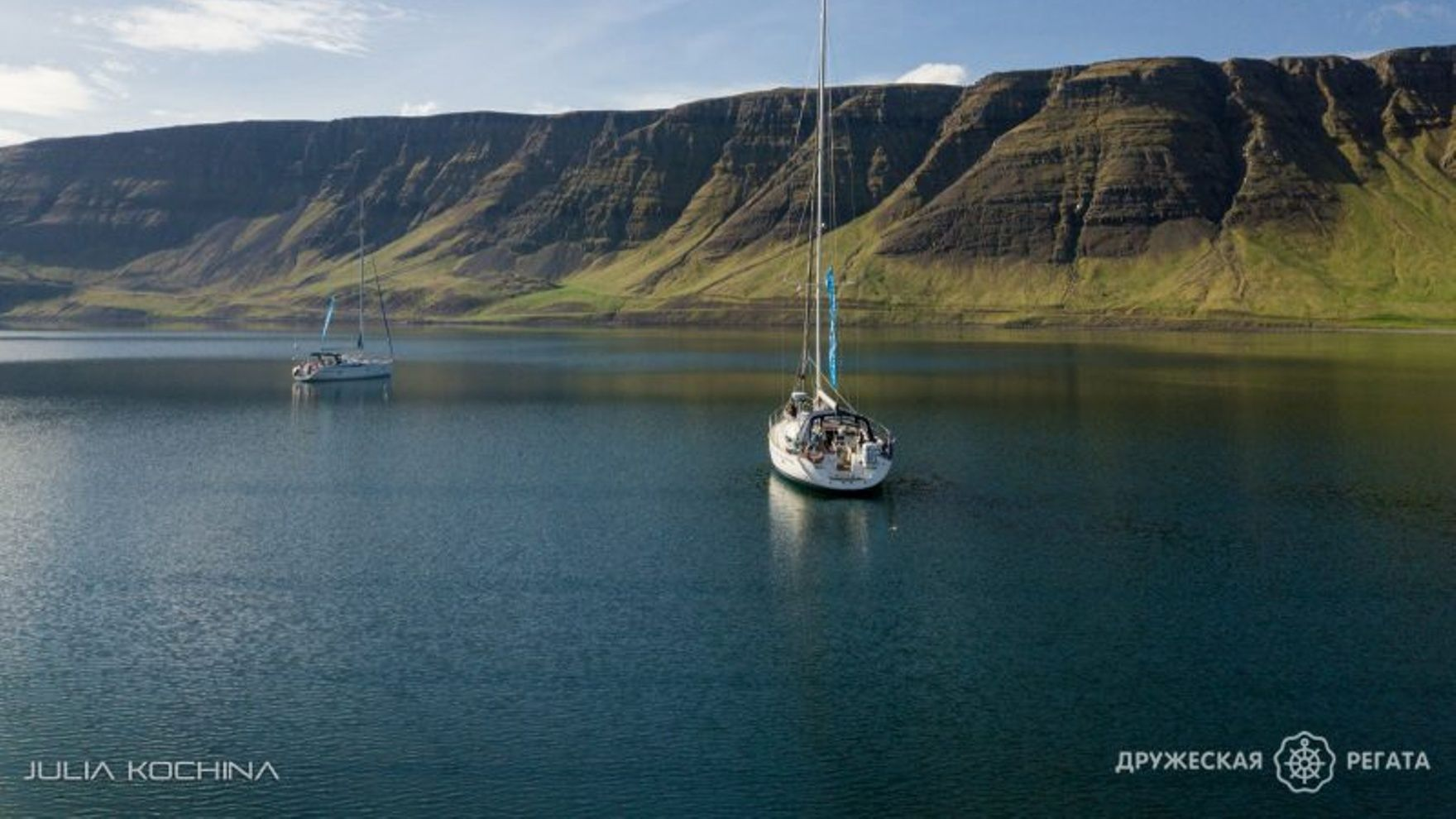 Family yachting in Iceland: Lighthouses, geysers, waterfalls, icebergs
