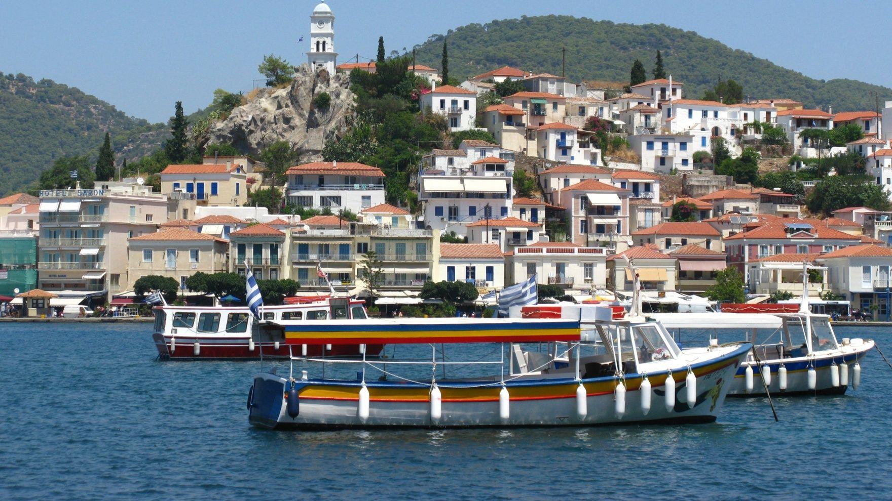 «Hellas» regatta