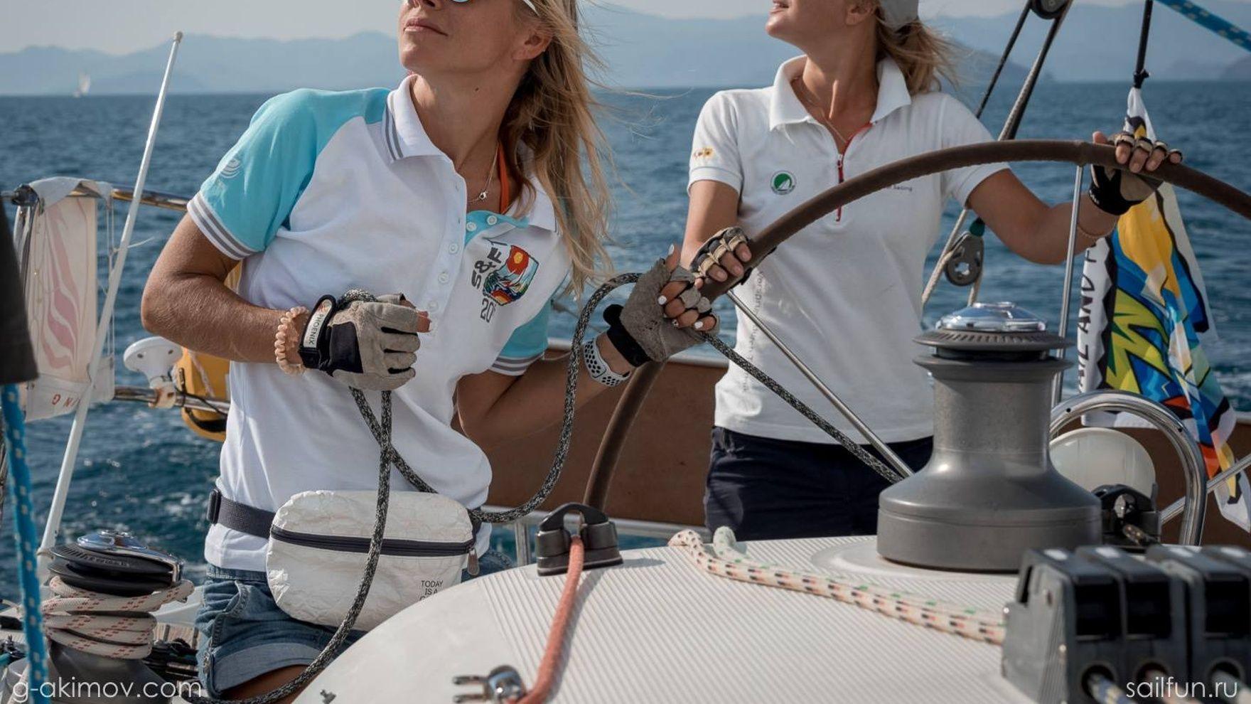 Sail & Fun Trophy 2021